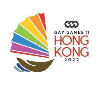 Gay Gaymes Hong Kong 2022